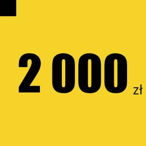 juz002